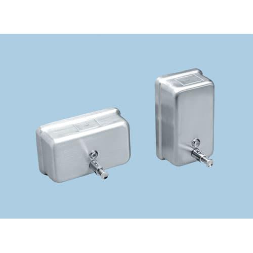 Impact Metal Horizontal Style Soap Dispensers