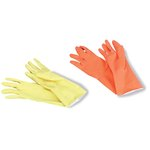 Flock-Lined Latex Cleaning Gloves, Extra-Large, Yellow, Dozen