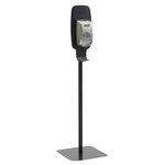 Monarch Black TFX Floor Stand