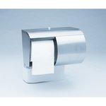 Silver, 2 Roll Coreless Reflections Tissue Dispenser10.2 x 6.4 x 7.2