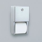 Stainless Steel Dual Roll Toilet Paper Dispenser