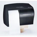 IN-SIGHT Smoke Gray Double Roll Coreless Tissue Dispenser