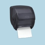 Integra Black Lever Roll Towel Dispenser
