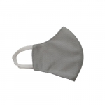 Kids' Reusable 2-Ply PPE Antimicrobial Cloth Face Mask, Kids, Light Gray