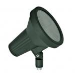 18W 7.5-in LED Directional Spot Light, Flood, PAR38 Bulb, 2700K, Green