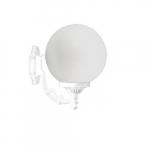 16W Emily Small Single Head Wall Fixture, Globe, White