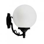 9W LED Emily Wall Light Globe Fixture, A19, GU24, 120V, Black