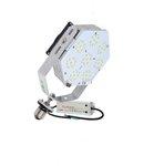 100W LED Shoebox Retrofit Kit, 13300 Lumens, 4100K