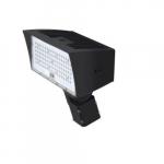50W FloodMax Med LED Flood Light, Knuckle, 0-10V Dim, 200W MH/HPS Retrofit, 6900lm, 5000K