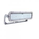 138W LED StaxMAX Flood Light, 55 Degree, 0-10V Dimming, 400W MH Retrofit, 12130 lm, 4000K