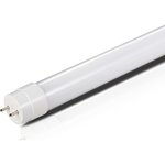 15W LED Plug and Play T8 4 Foot Tube, 3500K, Coated Glass, 1850 Lumens