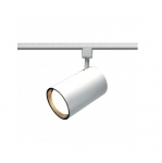 50W Track Light, R20, Straight Cylinder, 1-Light, White