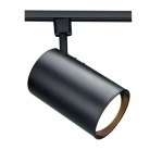 50W Track Light, R20, Straight Cylinder, 1-Light, Black