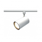 75W Track Light, R30, Straight Cylinder, 1-Light, White