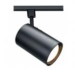 75W Track Light, R30, Straight Cylinder, 1-Light, Black