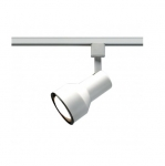 75W Track Light, R30, Step Cylinder, 1-Light, White