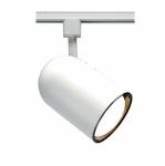 50W Track Light, R20, Bullet Cylinder, 1-Light, White