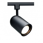 50W Track Light, R20, Bullet Cylinder, 1-Light, Black
