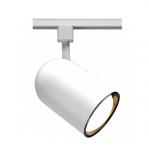 75W Track Light, R30, Bullet Cylinder, 1-Light, White