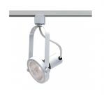 75W Track Light, PAR30, Gimbal Ring, 1-Light, White