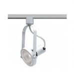 150W Track Light, PAR38, Gimbal Ring, 1-Light, White