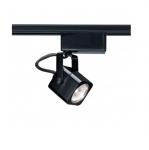 50W Track Light, MR16, Square Head, 1-Light, Black