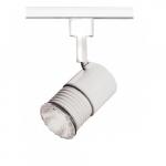 150W Mini Track Light, Universal Bulb, White