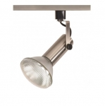 Track Light w/ Universal Holder, 1-Light, Brushed Nickel