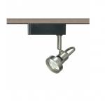 1-Light Track Light Head, MR16, Cast Ring, Brushed Nickel