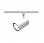 1-Light Track Light Head, R30, Step Cylinder, White