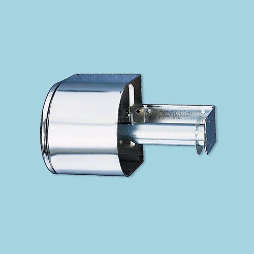 Chrome Covered Reserve Double Roll Tissue Dispenser