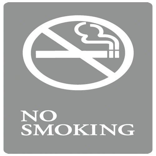 """Gray/White """"No Smoking"""" ADA Sign 6X9"""