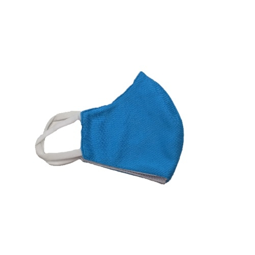 Kids' Reusable 2-Ply PPE Antimicrobial Cloth Face Mask, Blue