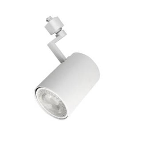 40W LED Track Light, E26 Base, White