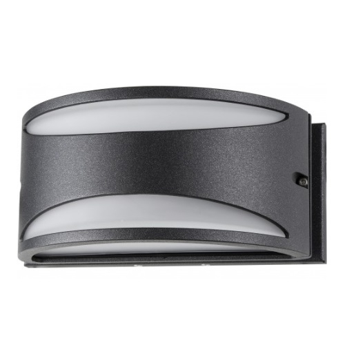 8.6W Genova LED Wall Sconce Light Fixture, Anthracite