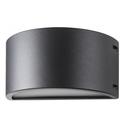 12W Genova LED Wall Sconce Light Fixture, Anthracite