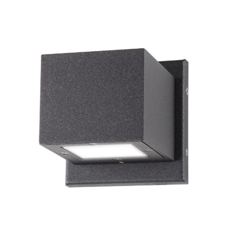 10W LED Verona Series Small Square Wall Light, 700 lm, 3000K, Anthracite